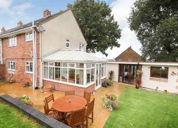 Thumbnail End terrace house for sale in Highfield Avenue, Underhill, Wolverhampton