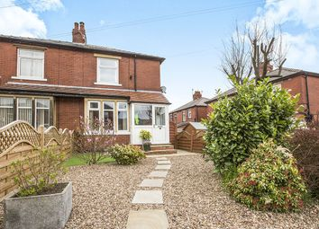 Thumbnail 2 bed semi-detached house for sale in Royd Crescent, Mytholmroyd, Hebden Bridge