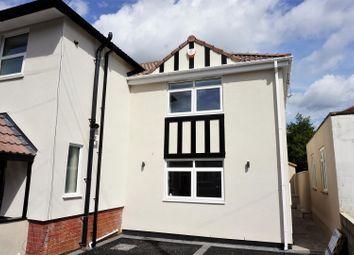 Thumbnail 1 bedroom end terrace house for sale in Repton Road, Brislington, Bristol