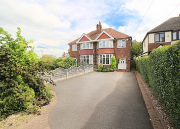 Thumbnail 3 bed semi-detached house for sale in Shalford Road, Solihull