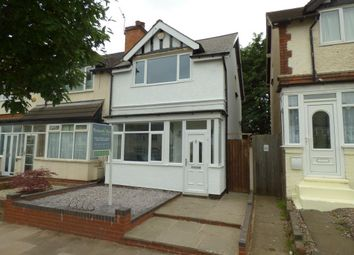 Thumbnail 2 bedroom end terrace house for sale in Balden Road, Harborne, Birmingham