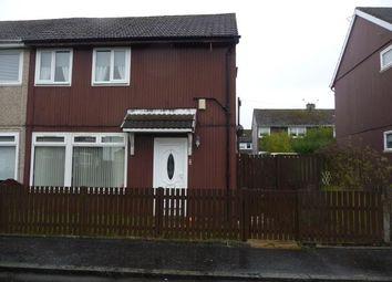 Thumbnail 2 bedroom end terrace house to rent in Elm Square, Whitburn, Bathgate