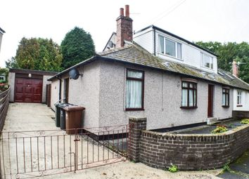 Thumbnail 3 bed bungalow for sale in Swalwell Close, Prudhoe