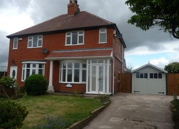 Thumbnail 3 bed semi-detached house to rent in Lyndale, Lullington Road, Edingale