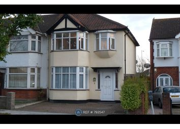 Thumbnail 3 bed end terrace house to rent in Gloucester Road, Romford