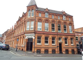 Thumbnail Office to let in Aquinas House, 64 Warstone Lane, Jewellery Quarter