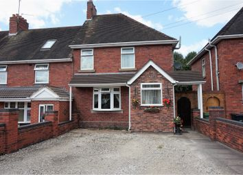 Thumbnail 3 bedroom end terrace house for sale in Westfield Road, Sedgley