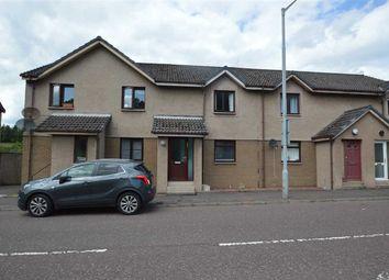 Thumbnail 1 bed flat for sale in Riverside Road, Kirkfieldbank, Lanark