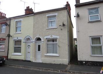 Thumbnail 2 bed end terrace house for sale in Parkeston Road, Parkeston, Harwich