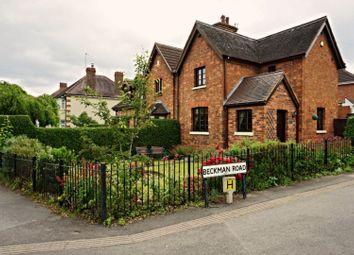 Thumbnail 2 bed semi-detached house for sale in Ham Lane, Stourbridge