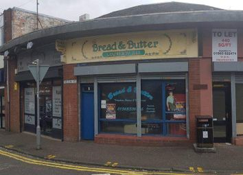 Thumbnail Retail premises to let in Nelson Street, Kilmarnock