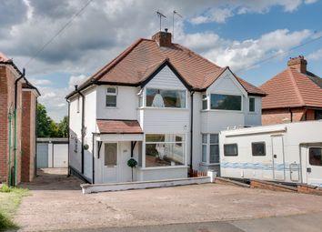 Thumbnail 2 bed semi-detached house for sale in Groveley Lane, Longbridge, Birmingham