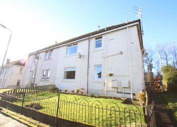 Thumbnail 2 bed property for sale in Braehead Street, Kirkintilloch, Glasgow, East Dunbartonshire