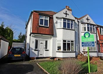 Thumbnail 3 bed semi-detached house for sale in The Quarry, Alwoodley, Leeds