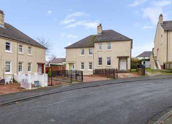 Thumbnail 3 bedroom semi-detached house for sale in Fereneze Crescent, Hamilton, Lanarkshire