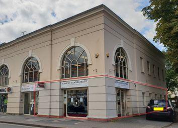 Thumbnail Retail premises to let in 294 High Street, Cheltenham