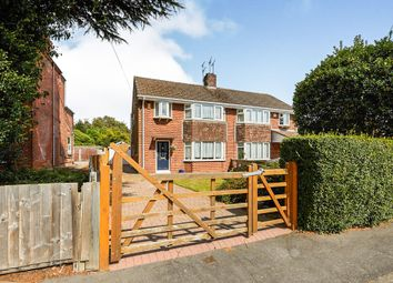 Thumbnail 3 bed semi-detached house for sale in Sinfin Moor Lane, Chellaston, Derby