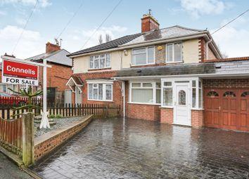 Thumbnail 3 bedroom semi-detached house for sale in Newbolds Road, Wednesfield/ Fallings Park, Wolverhampton