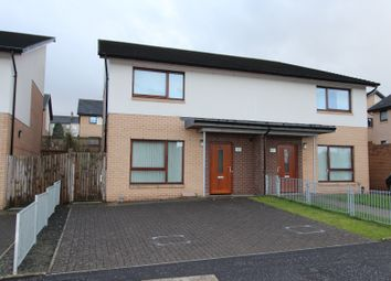 Thumbnail 2 bed semi-detached house for sale in Hamilton Crescent, Cambuslang, Glasgow, South Lanarkshire