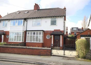 Thumbnail 3 bed semi-detached house for sale in Rutland Road, Walkden, Manchester