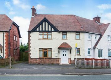 3 bed end terrace house for sale in Tamworth Road, Long Eaton, Nottingham, Nottinghamshire NG10