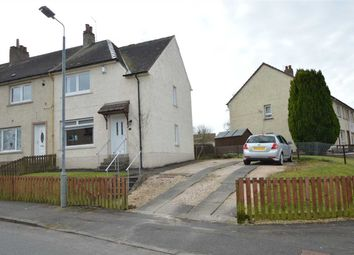Thumbnail 3 bed end terrace house for sale in Primrose Avenue, Larkhall