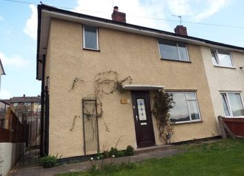 Thumbnail 3 bed end terrace house for sale in Queen Elizabeth Road, Nuneaton, Warwickshire