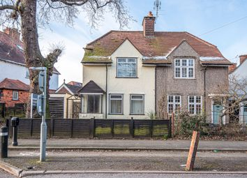 3 bed semi-detached house for sale in Byfleet, West Byfleet KT14