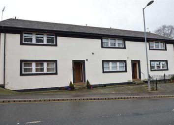 Thumbnail 2 bedroom flat for sale in Wellbrae, Strathaven