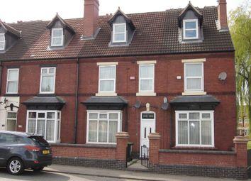 Vicarage Road, Oldbury B68. 3 bed terraced house