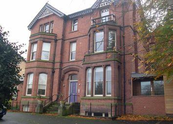 Thumbnail 1 bedroom flat to rent in Aigburth Drive, Aigburth, Liverpool