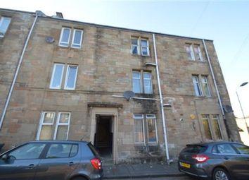Thumbnail 1 bedroom flat for sale in 82 Queen Street, Kirkintilloch, Glasgow