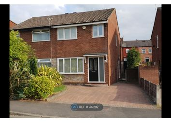 Thumbnail 2 bed semi-detached house to rent in Millfield Drive, Worsley, Manchester