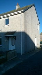Thumbnail 2 bed end terrace house to rent in Myrton Crescent, Port William