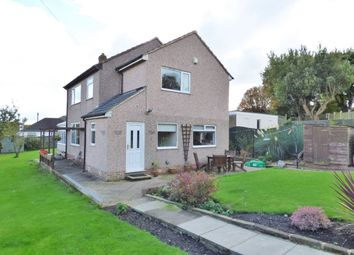 Thumbnail 4 bed detached house for sale in Heaton Drive, Baildon, Shipley