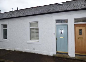 Thumbnail 2 bed terraced house for sale in Westpark Cottages, Dumfries, Dumfries And Galloway