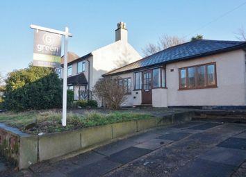 Thumbnail 2 bedroom detached bungalow for sale in Deakin Road, Erdington, Birmingham