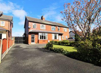 Thumbnail 2 bedroom semi-detached house for sale in Blackgate Lane, Tarleton, Preston