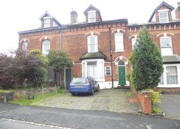 Thumbnail 1 bed flat to rent in Victoria Road, Harborne, Birmingham