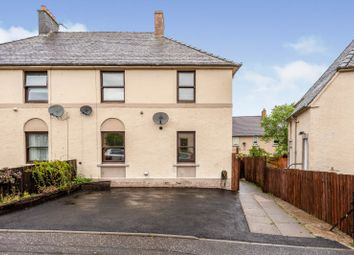 Thumbnail 2 bed flat for sale in Spalding Crescent, Dalkeith, Midlothian