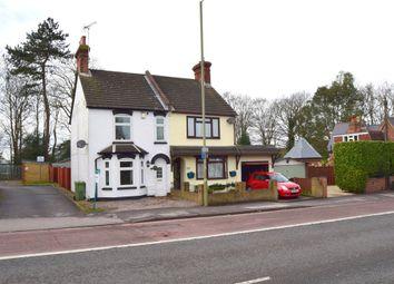 Thumbnail 2 bed semi-detached house for sale in Farnborough Road, Farnborough