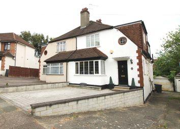 3 bed semi-detached house for sale in Lakeside Crescent, Barnet, Hertfordshire EN4