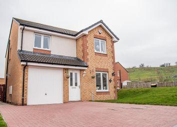 Thumbnail 4 bed detached house for sale in Aitken Crescent, Redding, Falkirk