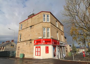 Thumbnail 1 bed flat to rent in Vicarland Street, Cambuslang, South Lanarkshire