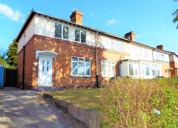 Thumbnail 2 bed end terrace house for sale in Hazelville Road, Birmingham