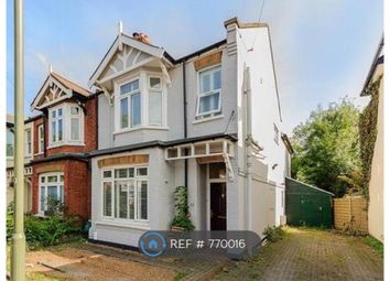Thumbnail Room to rent in Brighton Road, Addlestone