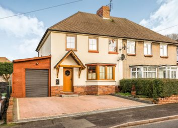 Thumbnail Semi-detached house for sale in Knowle Hill Road, Netherton, Dudley