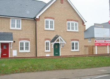 Thumbnail Room to rent in Blue Lion Close, Cambridge CB5, Fen Ditton