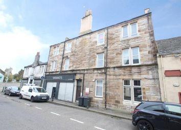 Thumbnail 1 bedroom flat for sale in Eastside, Kirkintilloch, Glasgow