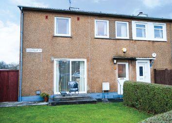 Thumbnail 3 bedroom terraced house for sale in Glenspean Street, Auldhouse, Glasgow